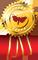 ---ooOoo --- Quiz (G) - Fagivorina arenaria ---ooOoo ---